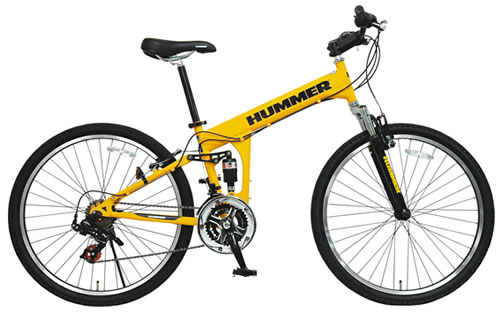 Hummer Folding Mountain Bike